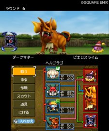 Dragon-Quest-Monsters-2-Iru-and-Luca's-Marvelous-Mysterious-Key_15-08-2013_screenshot-15