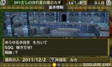 Dragon-Quest-Monsters-2-Iru-and-Lucas-Wonderful-Mysterious-Keys_26-10-2013_screenshot-14