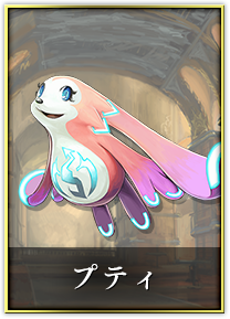 dragon-sky-artwork-personnage- (3)