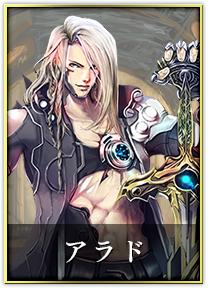 dragon-sky-artwork-personnage- (4)