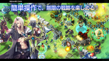 dragon-sky-screenshot- (1)