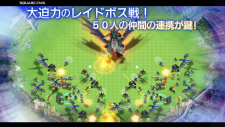 dragon-sky-screenshot- (3)