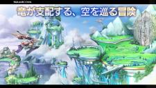 dragon-sky-screenshot- (4)