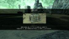 drakengard_3-11-1
