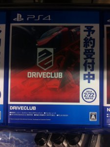 DRIVECLUB 26.12.2013 (2)