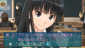 Ebikore + Amagami (3)