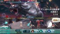 Final-Fantasy-Agito_10-06-2014_screenshot (4)