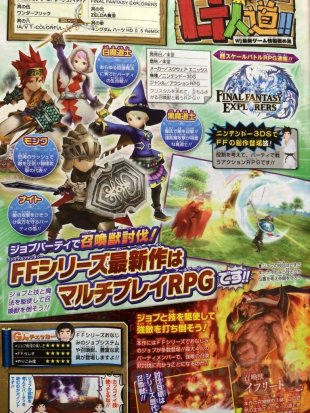Final Fantasy Explorers 11.05.2014