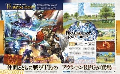 Final-Fantasy-Explorers_17-06-2014_famitsu