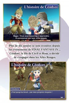 final-fantasy-iv-4-after-years-annees-suivantes- (1)