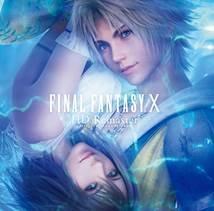 Final Fantasy X:X-2 HD Remaster produits de?rive?s 5