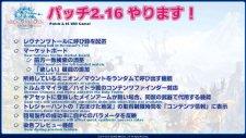 Final-Fantasy-XIV-A-Realm-Reborn_25-01-2014_pic-10