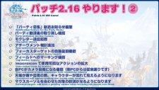 Final-Fantasy-XIV-A-Realm-Reborn_25-01-2014_pic-11
