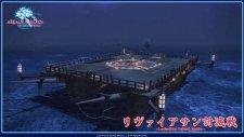 Final-Fantasy-XIV-A-Realm-Reborn_25-01-2014_pic-14