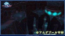 Final-Fantasy-XIV-A-Realm-Reborn_25-01-2014_pic-18