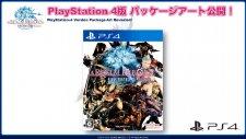 Final-Fantasy-XIV-A-Realm-Reborn_25-01-2014_pic-1