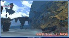 Final-Fantasy-XIV-A-Realm-Reborn_25-01-2014_pic-24
