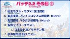 Final-Fantasy-XIV-A-Realm-Reborn_25-01-2014_pic-34