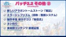 Final-Fantasy-XIV-A-Realm-Reborn_25-01-2014_pic-35
