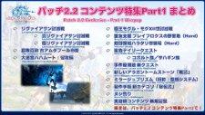 Final-Fantasy-XIV-A-Realm-Reborn_25-01-2014_pic-36