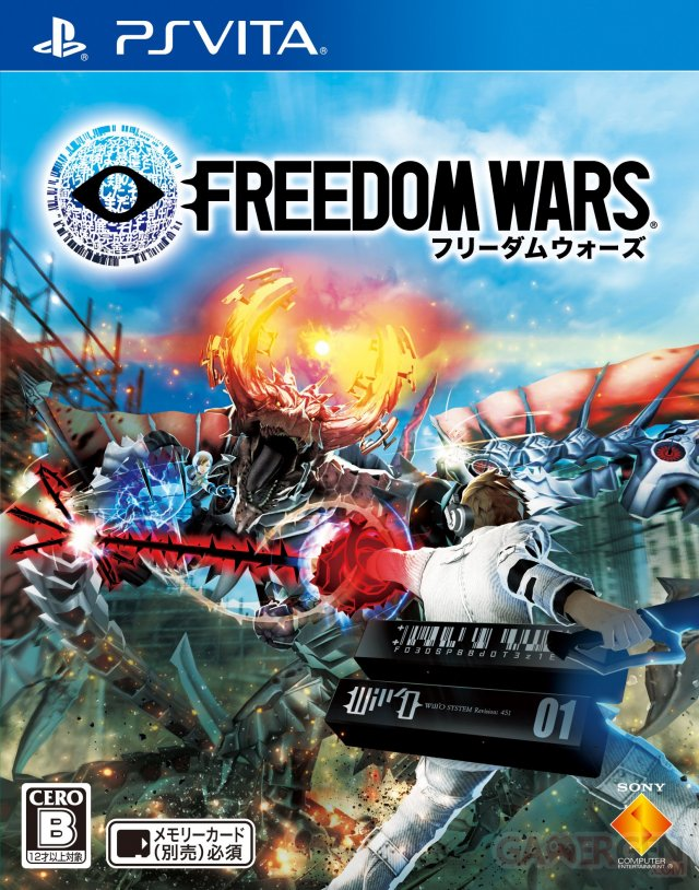 Freedom-Wars-JP-Box-Art-Cover-Jaquette