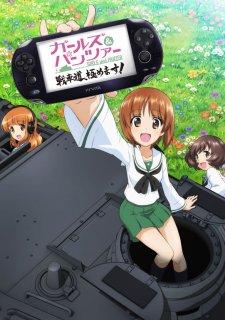 Girls-und-Panzer-Master-the-Tank-Road_28-11-2013_art