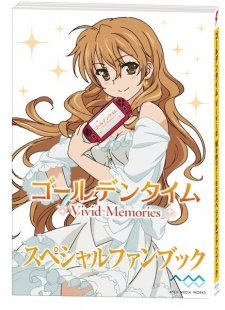 Golden-Time-Vivid-Memories_19-10-2013_collector-2
