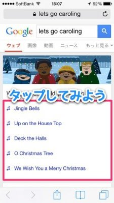 Google-Now-karaoke-chants-Noel-iOS