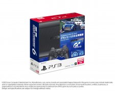 Gran Turismo 6 bundle pack ps3 japon 10.09.2013 (1)
