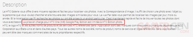 htc-one-m8-google-play-edition-description-htc-galerie