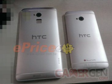 htc-one-max-ePrice- (2)