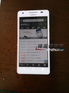 huawei-honor-3-photo- (5)
