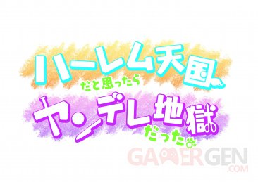 If-You-Thought-it-Was-a-Harem-Paradise-it-Was-a-Yandere-Hell_23-01-2014_logo