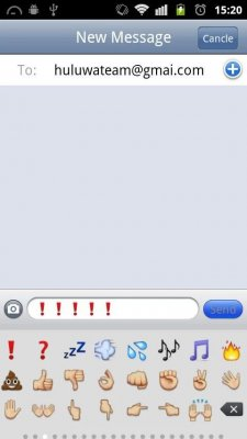 iMessage-Android-screenshot- (5)