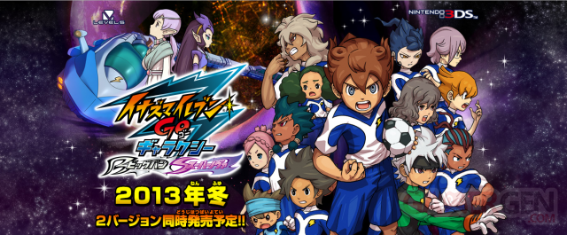Inazuma-Eleven-GO-Galaxy_12-08-2013_head