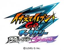 Inazuma-Eleven-GO-Galaxy_14-09-2013_logo