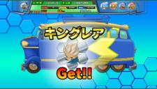 Inazuma-Eleven-Online_26-08-2013_screenshot-1
