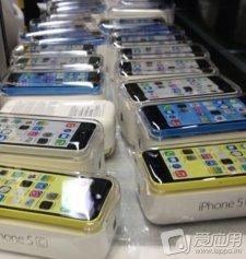 iPhone-5C-bleu-jaune- (2)