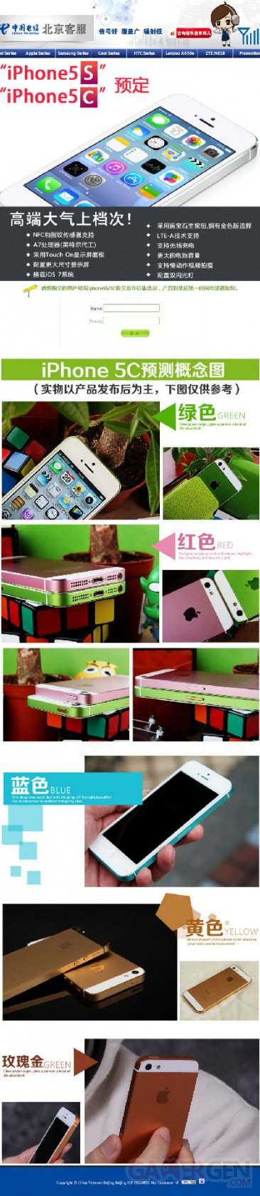 iPhone-5C-China-Telecom