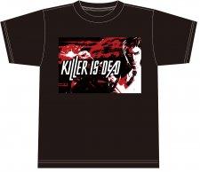 Killer is Dead concours lots 03