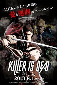 Killer is Dead concours lots 16