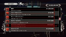 Killer is Dead images screenshotsi 37