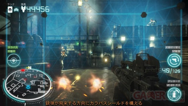 killzone mercenary 016