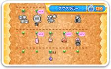 Kirby-Triple-Deluxe_15-12-2013_screenshot-5