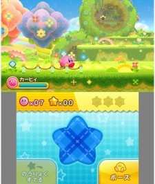 Kirby Triple Deluxe images screenshots 2