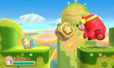 Kirby Triple Deluxe images screenshots 8