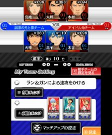 Kuroko's-Basketball_07-12-2013_screenshot-13