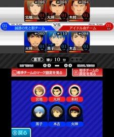 Kuroko's-Basketball_07-12-2013_screenshot-14