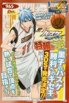 Kuroko's-Basketball_24-07-2013_scan