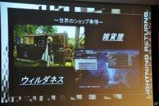 Lightning-Returns-Final-Fantasy-XIII_29-07-2013_pic-8